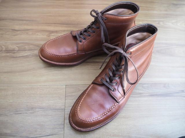 Brown Utica Michigan Boot 3560 (2014)
